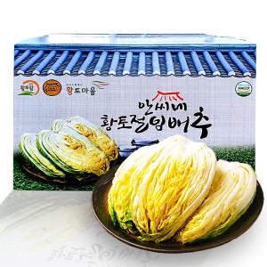 무안황토밭 절임배추 20kg/HACCP인증