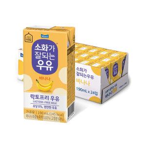[매일우유] 매일 소화가잘되는 바나나우유 190ml 24팩/우유