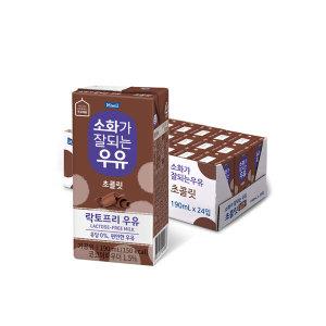 [매일우유] 매일 소화가잘되는 초콜릿우유 190ml 24팩/우유