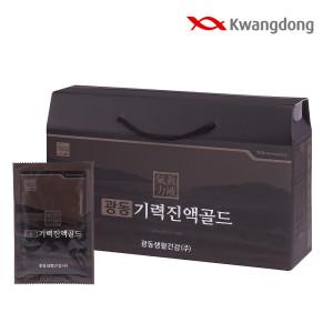 [광동] 기력진액골드 1500ml(50mlx30포) 1박스 선물세트