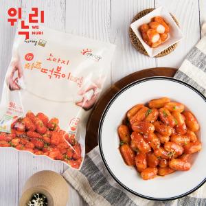 말랑쫄깃 치즈떡 500gx2팩 (소스미포함)