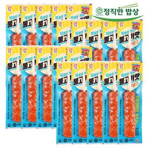 [오양] 불고기맛후랑크 70gx20개  후랑크소시지 간식/핫도그