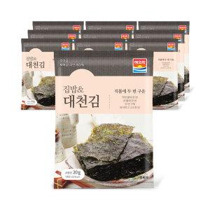 두번구워 더 맛있는, 집밥& 대천김 10봉