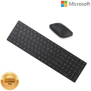 [마이크로소프트] MS 디자이너 블루투스 데스크탑 키보드+마우스 (정품)