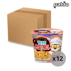 [17%쿠폰] 신상품! 뽀로로 스파게티 12입 1박스