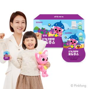 [천호엔케어] 초롱초롱 어린이 블루베리즙 40ml 30팩 2박스
