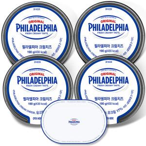[필라델피아] 크림치즈 플레인 200gx4개 /99%자연치즈/냉장보관