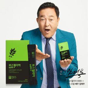 TV 보스웰리아9988+ 20박스/10개월분