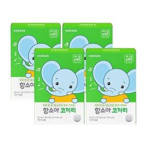 [함소아] 함소아 코끼리 7포 x 4박스