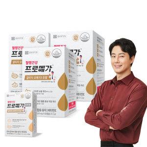 [15%]종근당건강 프로메가 알티지오메가3 3박스