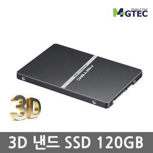 [엠지텍] MG877K SSD 120GB/스마일데이쿠폰적용가능/3D낸드