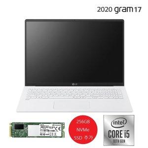 (사은품 256GB SSD 외) LG 노트북 그램17