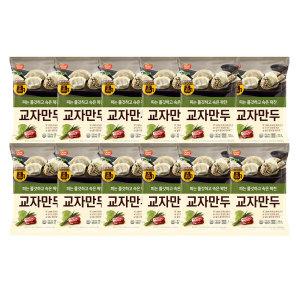 [개성] 개성 교자만두 고기 600g x7봉