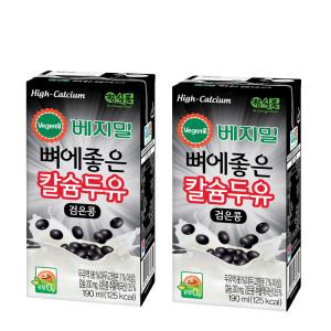 베지밀 뼈에좋은칼슘두유 검은콩 190ml 64팩