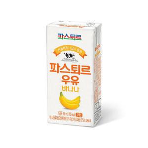 [쾌변두유] 롯데 파스퇴르 우유 바나나190ml24입