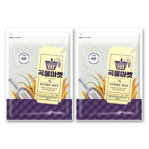 곡물마켓 찹쌀 1kg+1kg (박스포장)