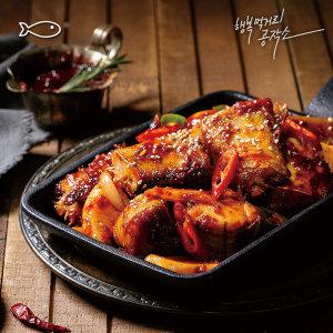 손질 코다리 매콤양념장세트 550g (코다리+양념장)