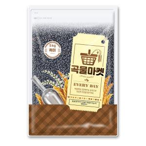 곡물마켓 흑미 5kg (박스포장)