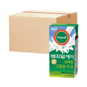 베지밀A 담백한 고칼슘두유 190ml 64팩