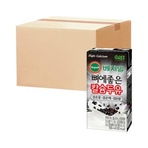 베지밀 뼈에좋은 칼슘 검은콩깨쌀 64팩