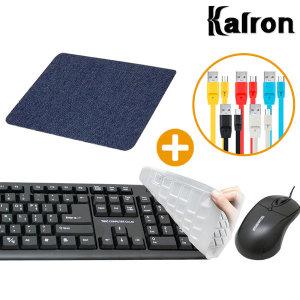 [칼론] 마우스+키보드+마우스패드 세트 MK1300S+청패드+케이블