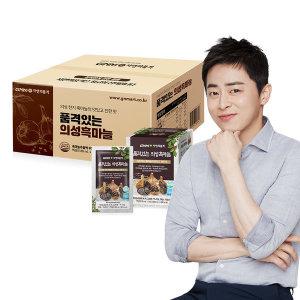 [GNM자연의품격] 품격있는 의성 흑마늘진액 흑마늘즙 50포 실속포장