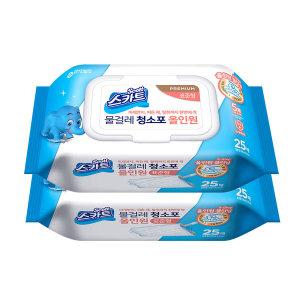 [스카트] 물걸레 청소포 올인원 표준형 25매x2개
