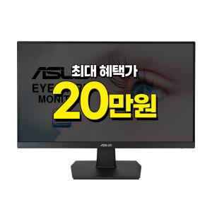 [에이수스] ASUS VA27EHE IPS 75 시력보호 프리싱크 27형 모니터