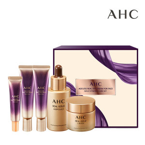 [ahc] AHC 에이지리스 아이크림 골드 시너지 케어 세트