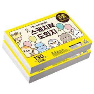 스케치북 20권 대용량스케치북(20매) 10권