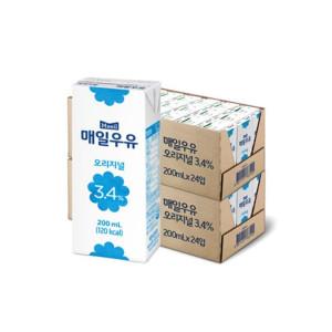 [매일우유] 매일 멸균우유 오리지널 200ML 48팩
