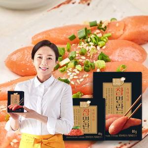 김나운 참명란 온란(80g)6팩+맛란(80g)3팩