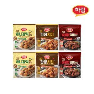 하림 숯불,허니,간장맛 순살치킨3종/총12봉