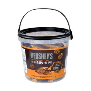 허쉬 초콜릿칩 쿠키 480g(대형통) 1통