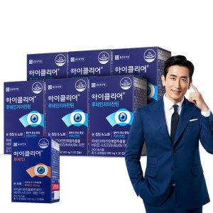 [종근당건강] 종근당건강 아이클리어 루테인 지아잔틴 3박스