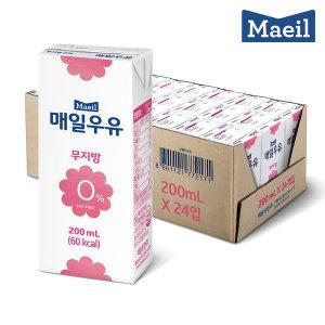 [매일우유] 매일 멸균우유 무지방 0프로 200ML 24팩