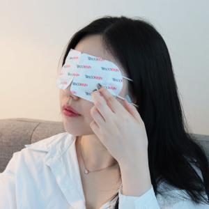 딥슬립 푹잠안대 따뜻한 눈 온열 기능