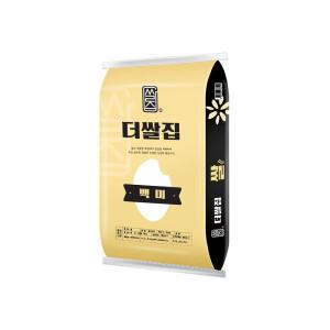 더쌀집 백미 10kg (2020년산 햅쌀/무료배송/박스포장)