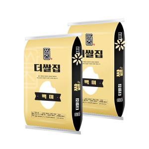 더쌀집 백미 20kg (2020년산 햅쌀/무료배송/박스포장)
