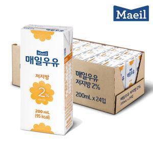 [매일우유] 매일 멸균우유 저지방 2% 200ML 24팩