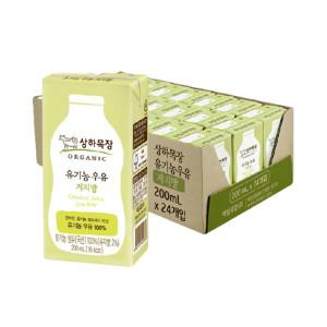 [15%] 상하 저지방우유 200ML 24팩 (8/29까지)