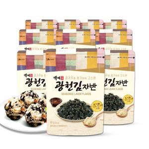 백제광천김 김자반 40g x 10봉
