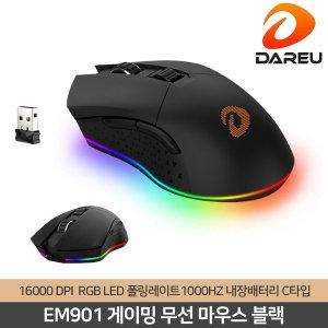 다얼유 EM901 RGB 게이밍 무선 마우스 블랙 FS