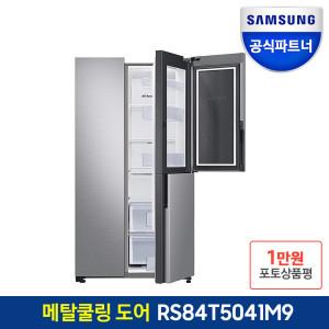 삼성 양문형냉장고 3도어 RS84T5041M9