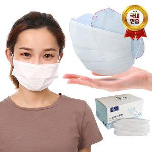 교체용 마스크 필터 50매
