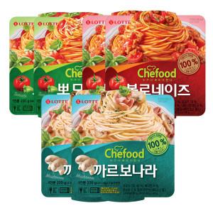 [롯데푸드] 스파케티 3종 2세트(볼로네이즈/까르보나라/뽀모도로)