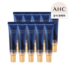 [ahc] AHC 얼티밋 리얼 아이크림 포 페이스 12ml 10개