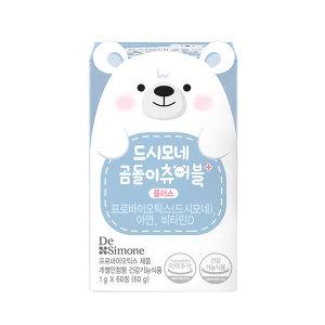[드시모네] 곰돌이 츄어블 플러스 1박스