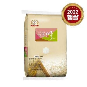 금성농협  20년산 대숲맑은담양쌀 10kg/새청무/특등급/당일도정