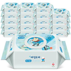 페넬로페 바이탈 플러스 캡형 70매 x20팩